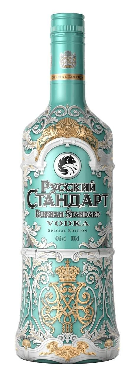 Russian Standard Hermitage Edition