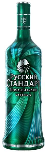 Russian Standard Malachite Vodka